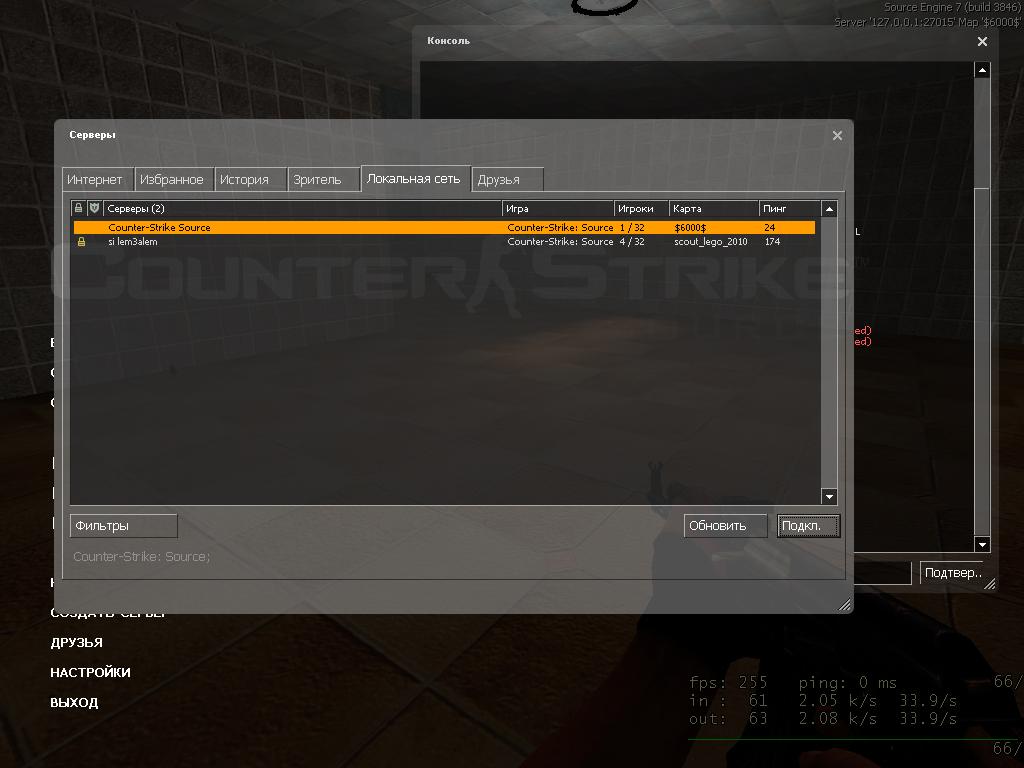 Cs source как сделать сервер 906